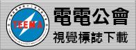 TEEMA Logo Download